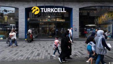 """Photo of Turkcell """"Varlık""""Cell oldu, Ziraat Bankası rahatladı"""
