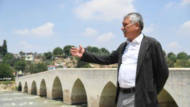 Photo of Ceyhan Nehri üzerine yeni köprü yapılacak