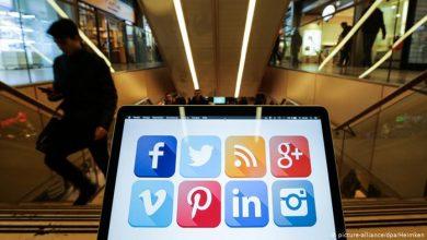 Photo of 5 soruda sosyal medya düzenlemesi